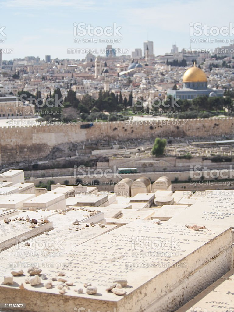 Mount of Olives Cemetery Jerusalem stock photo