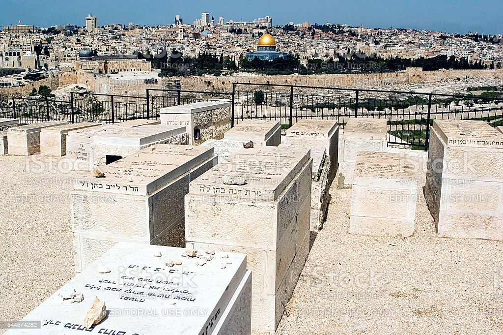 Mount of Olives Jewish Cemetery in Jerusalem Israel stock photo