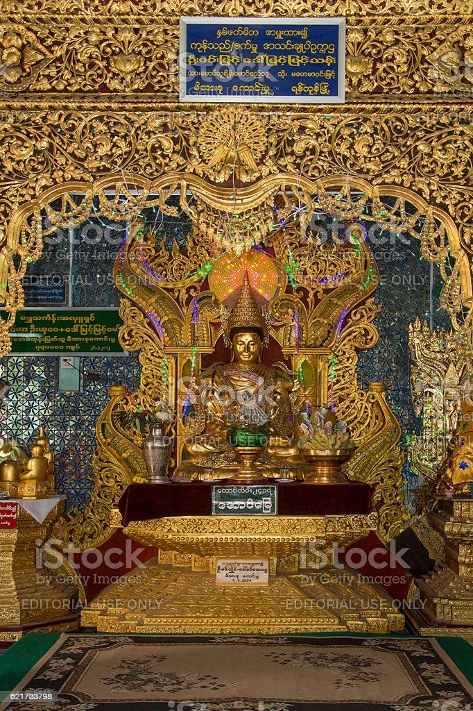 Mount Popa - Myanmar stock photo
