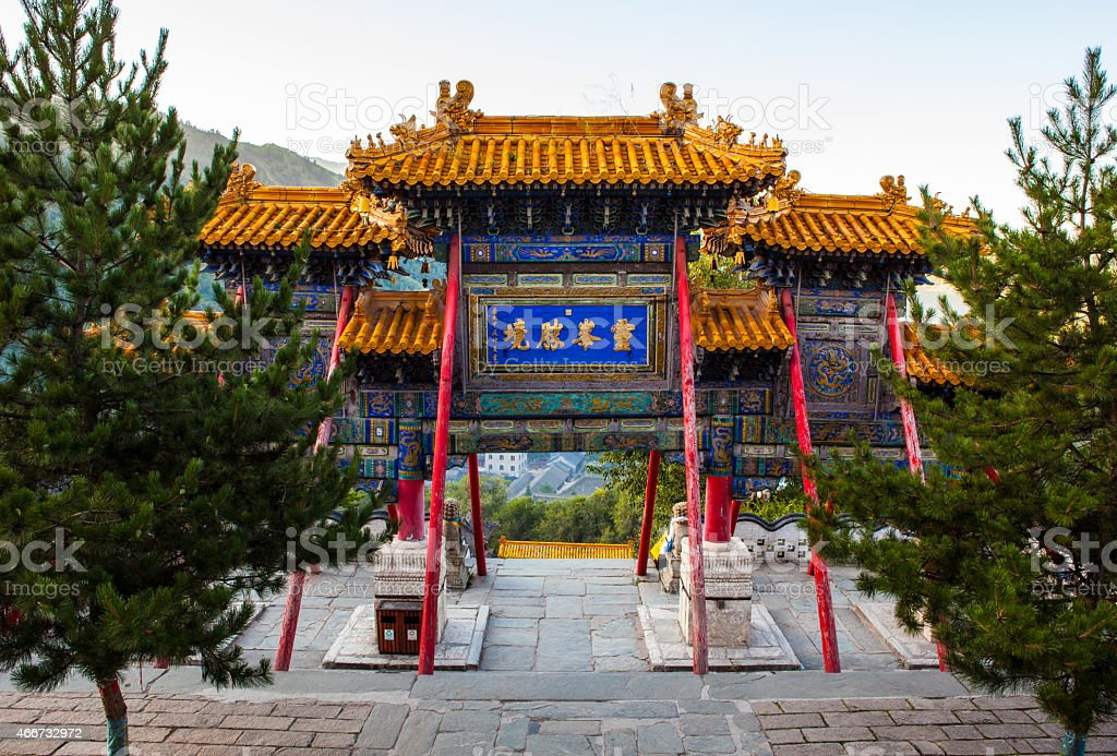 Mount Wutai scene- Main gate of Buddha top(Pusa Ding) temple stock photo
