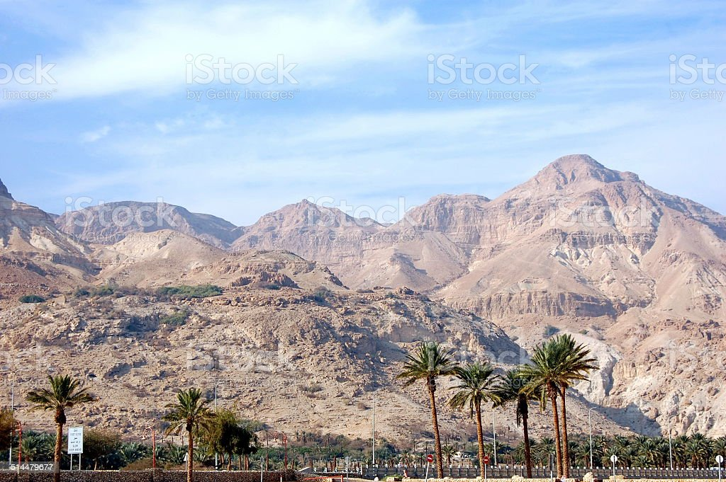 Berge in Israel Lizenzfreies stock-foto