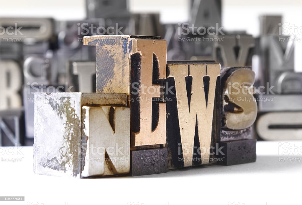 NEWS movable type royalty-free stock photo