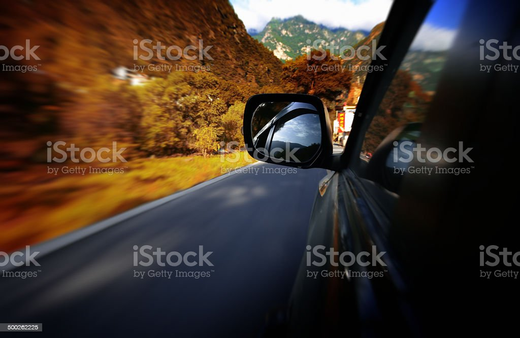 Moving Fast stock photo