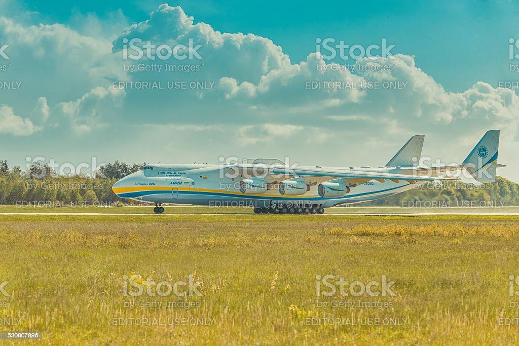 AN225 Mriya departs from runway on Hostomel Airport stock photo