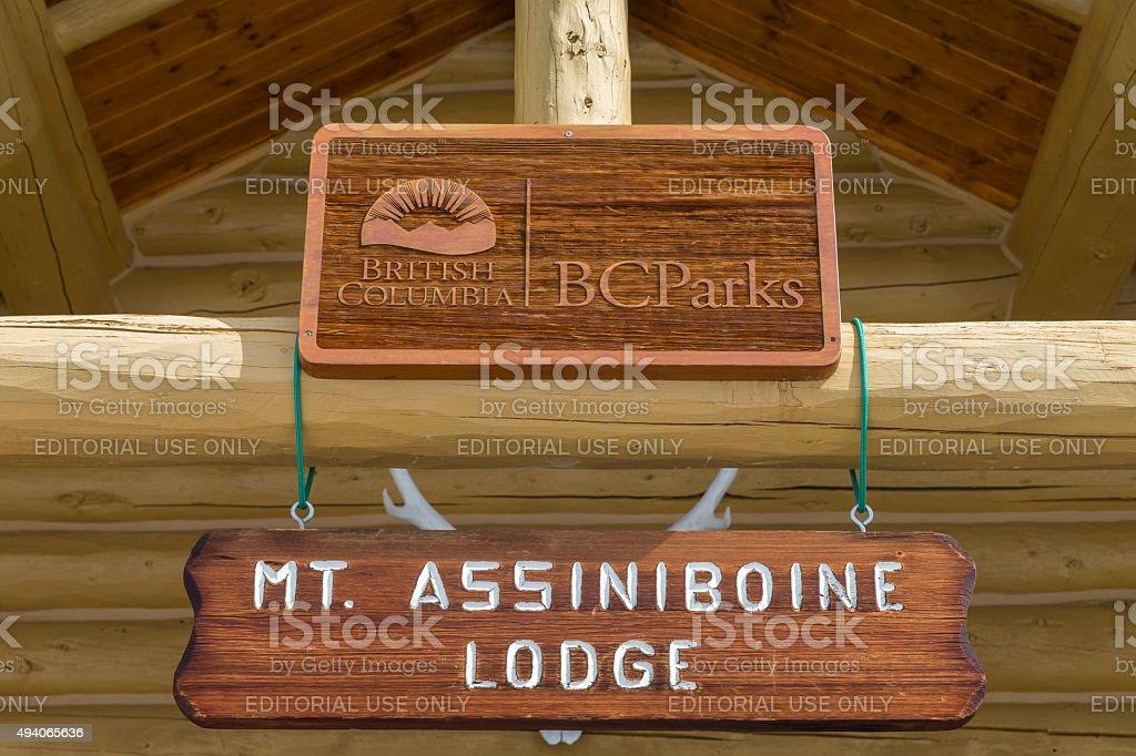 Mt. Assiniboine Lodge at Mount Assiniboine Provincial Park, Canada stock photo