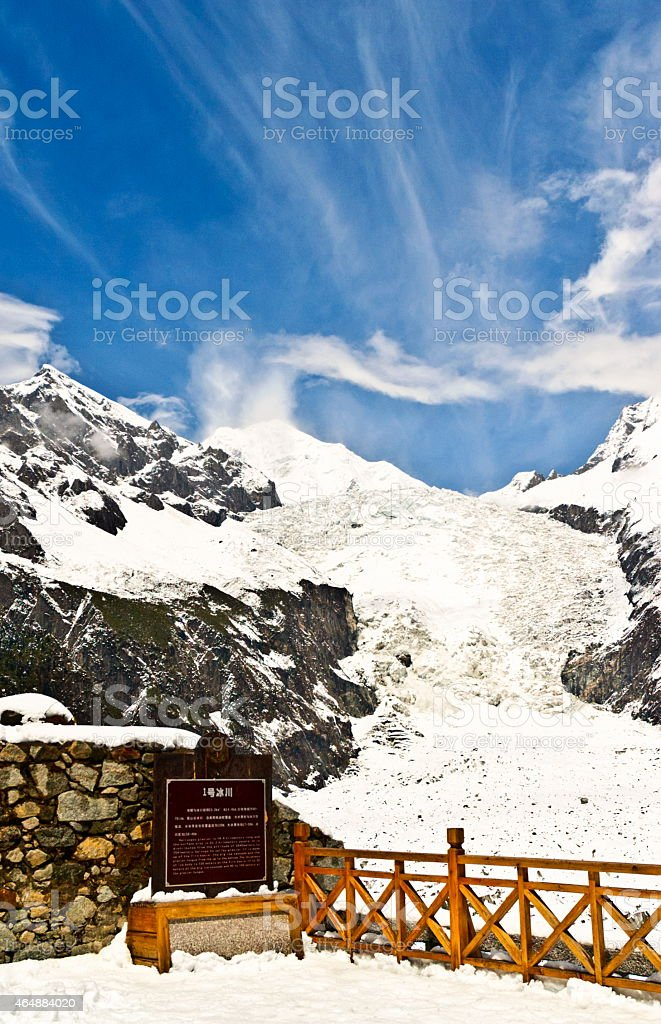 Mt. Gongga(Minya Konka) and No.1 Glacier close-up stock photo