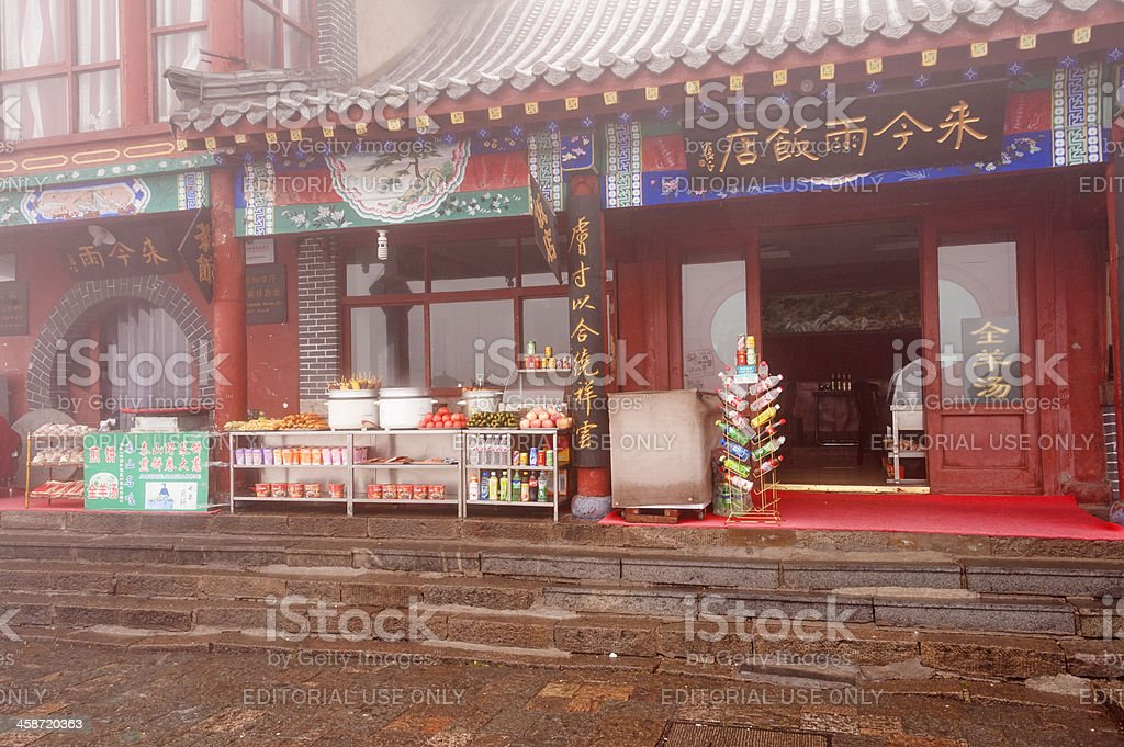 Mt Tai Shops in Fog stock photo