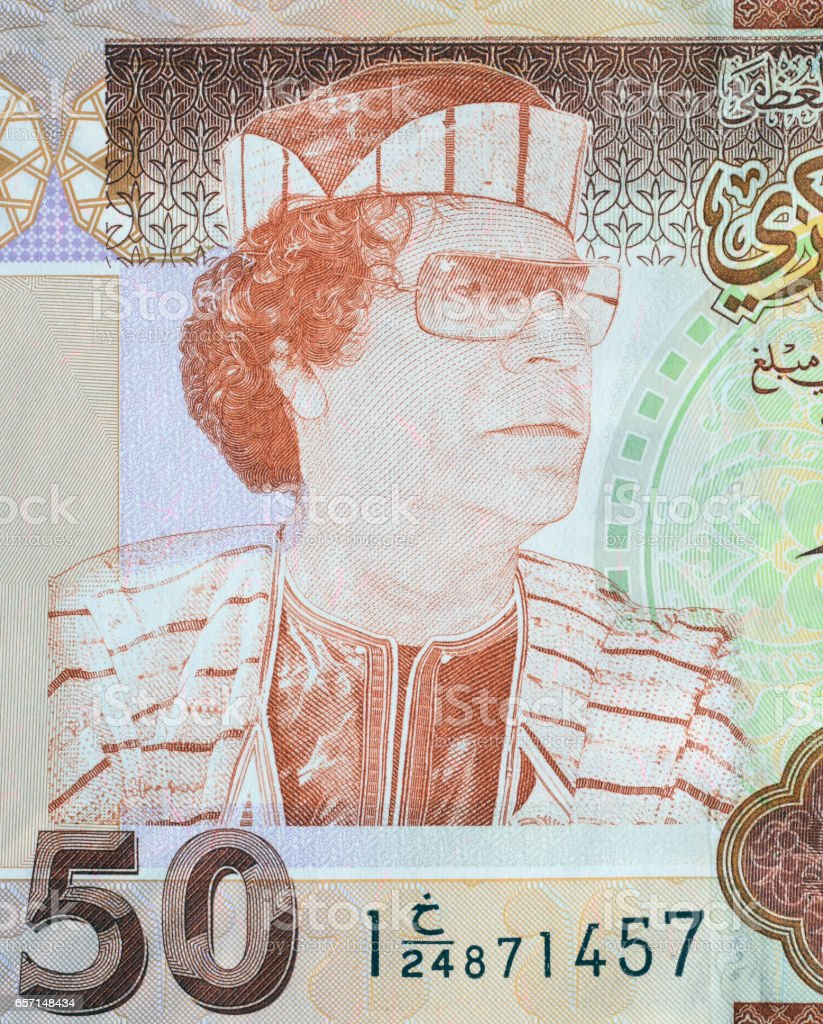 Muammar Gaddafi on Libya 50 dinar stock photo