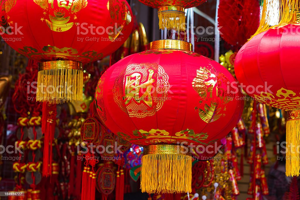 Multiple Asian hanging red lanterns stock photo