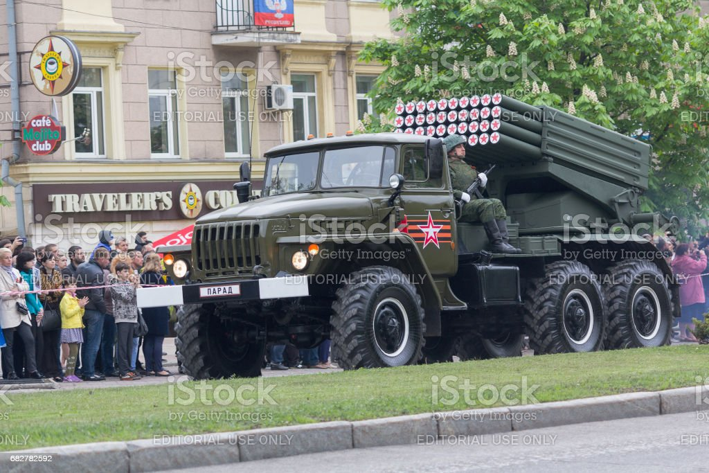 Multiple launch rocket system BM-21 of the Donetsk People's Republic stock photo