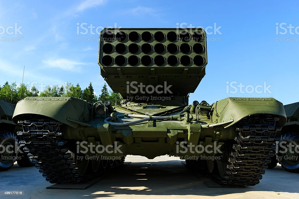 Multiple missile launcher stock photo