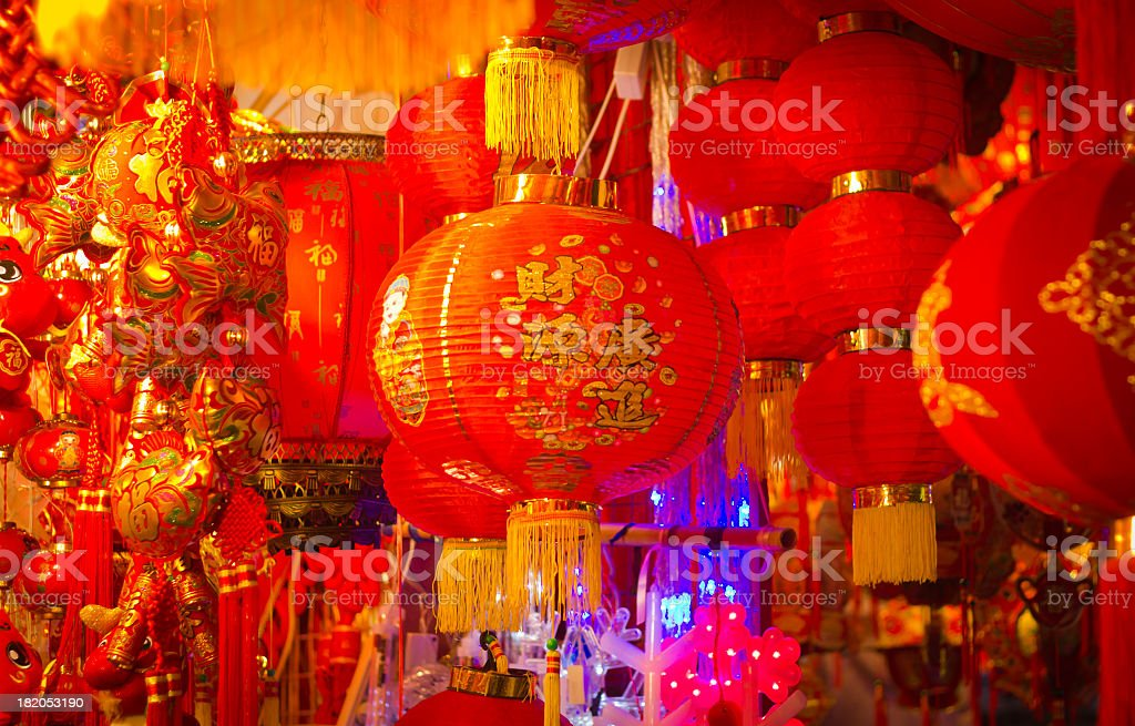 Multiple red Chinese lanterns for New Year celebration stock photo