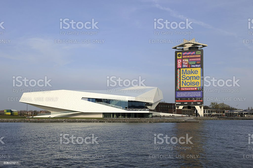 Multiplex and museum Eye next to office tower in Amsterdam stock photo
