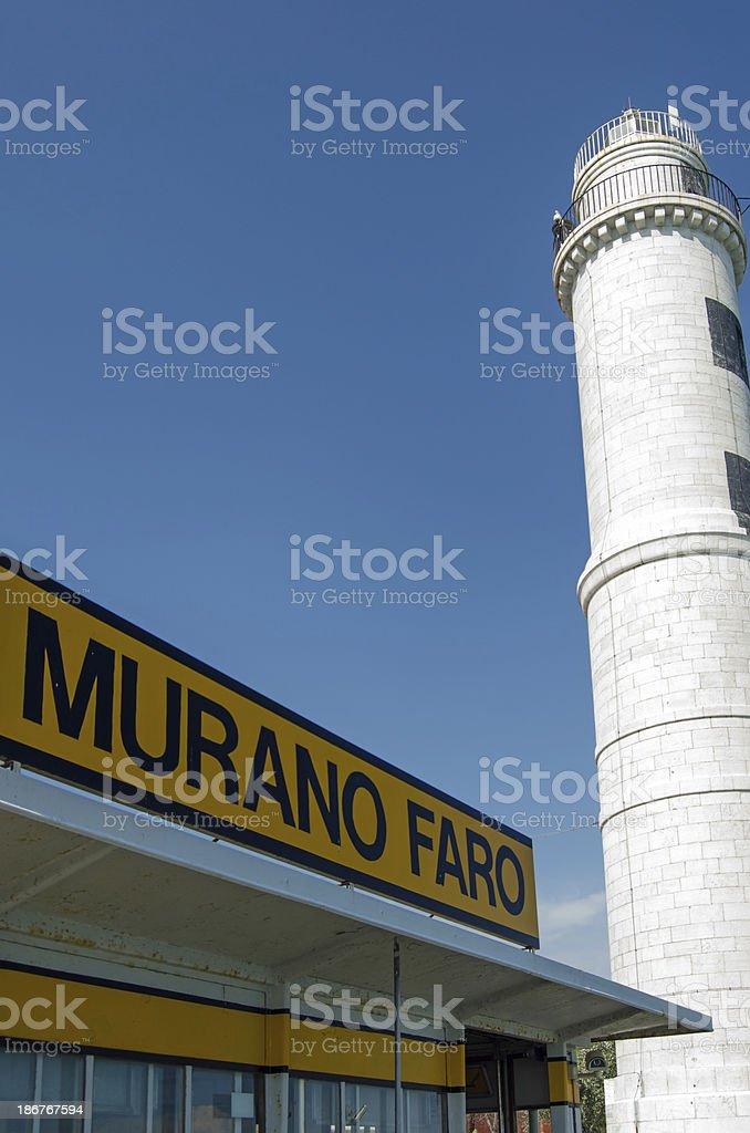 Murano Lighthouse Waterbus Stop stock photo