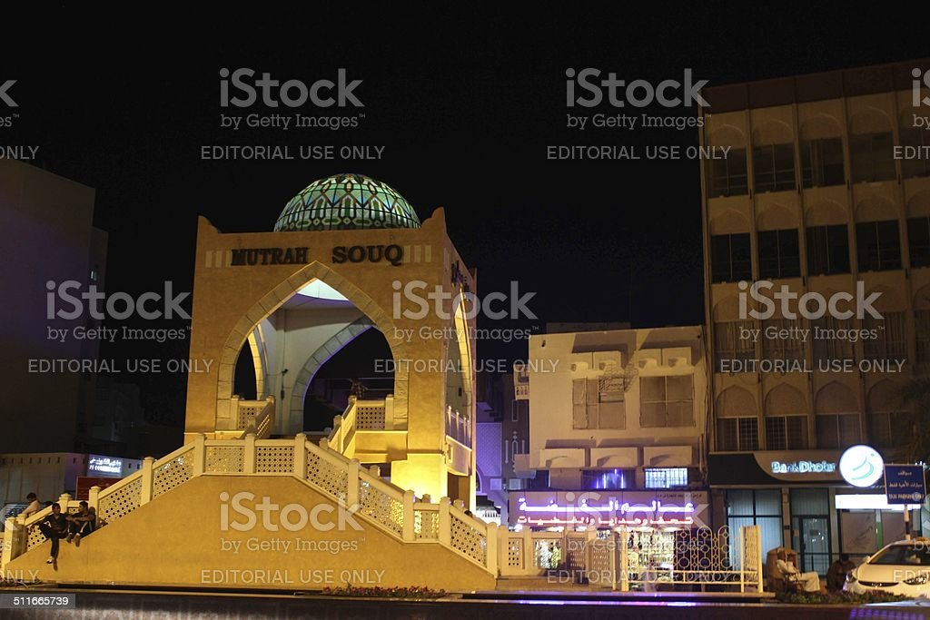 Muscat at Night. stock photo
