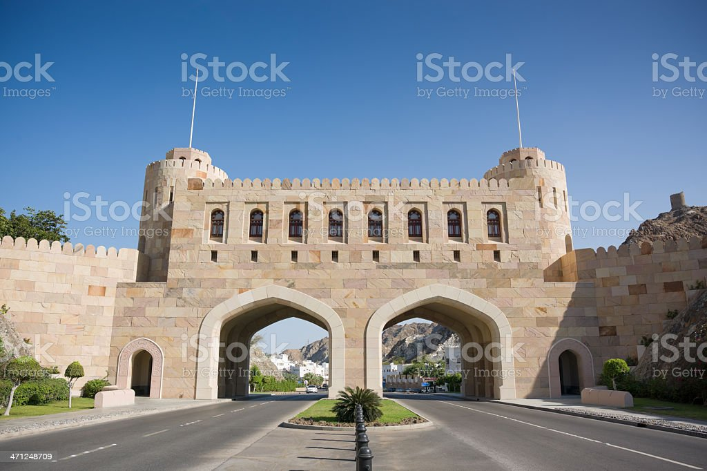 Muscat City Gate Oman royalty-free stock photo