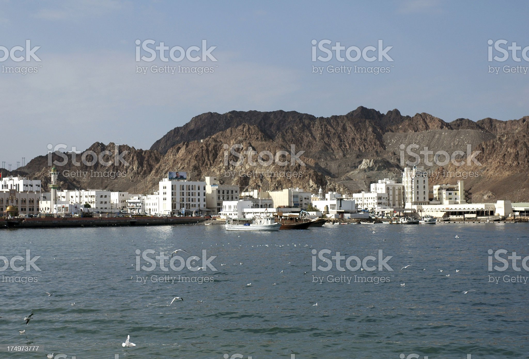 Muscat cityview, Oman royalty-free stock photo