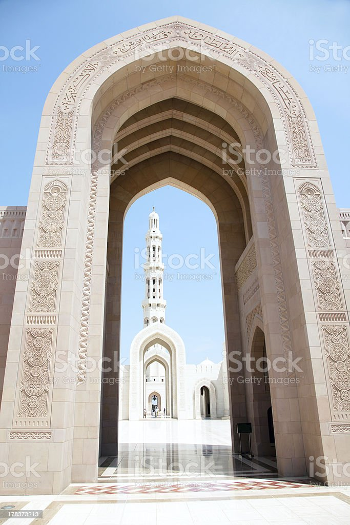 Muscat, Oman, Sultan Qaboos. Grand Mosque royalty-free stock photo