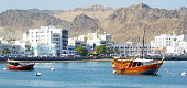 Muscat, Oman waterfront