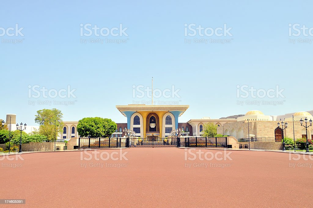 Muscat Sultan Qaboos Palace stock photo