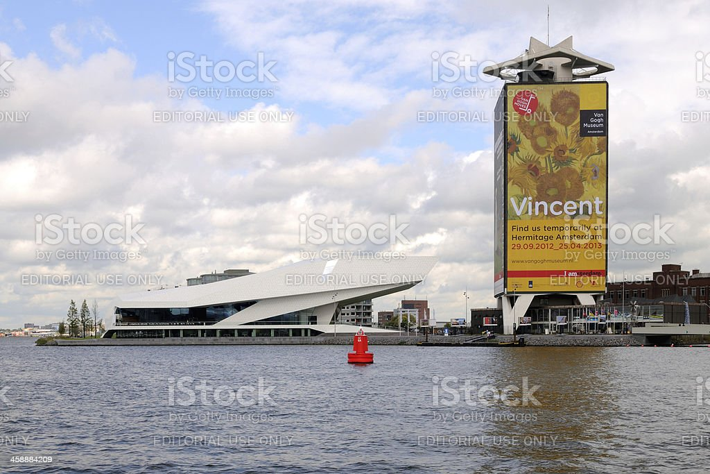 Museum and office tower in Amsterdam stock photo