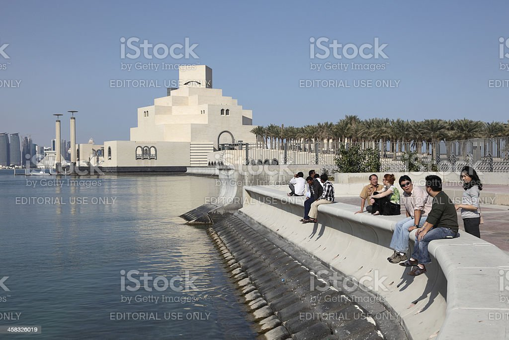 Museum of Islamic Art, Doha stock photo