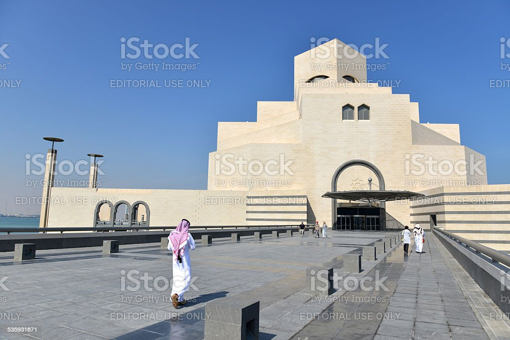 Museum of Islamic Art - Doha - Qatar. stock photo