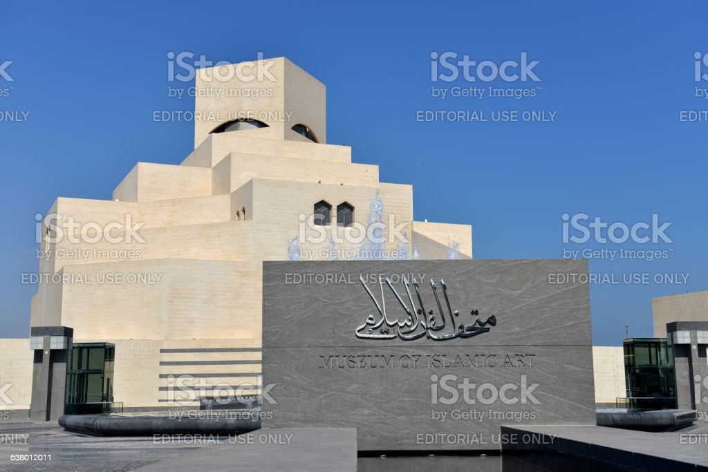 Museum of Islamic Art - Doha - Qatar stock photo