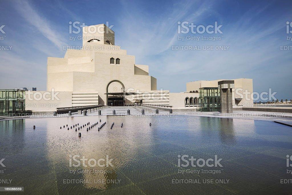Museum of Islamic Art stock photo