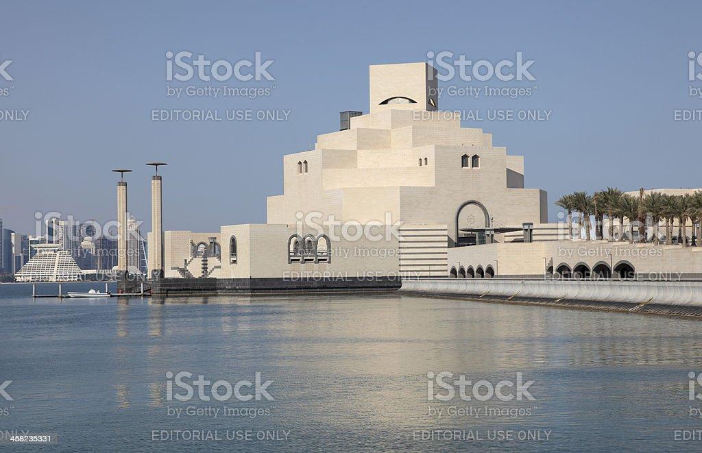 Museum of Islamic Art royalty-free stock photo