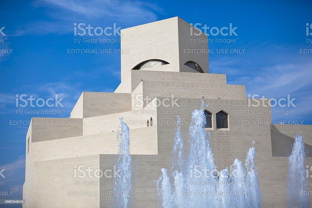 museum of islamic art royalty-free stock photo