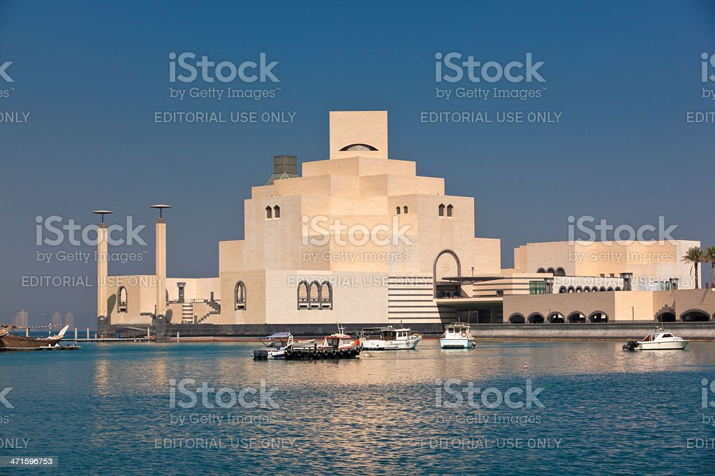 museum of islamic art stock photo