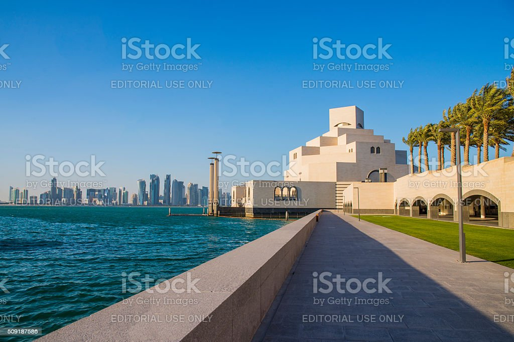 Museum of Islamic Art - Stock Image stock photo