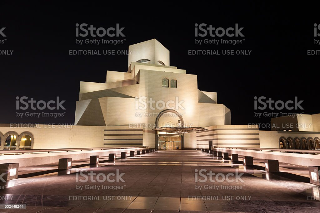 Museum of Islamic Arts in Doha, Qatar stock photo