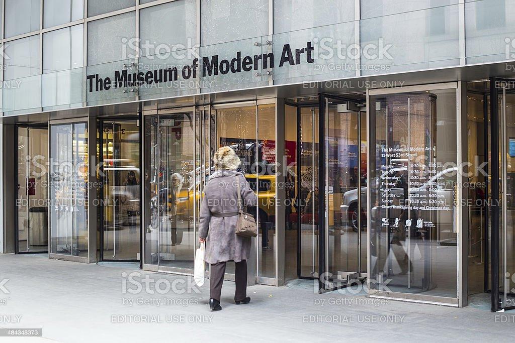 Museum of Modern Art stock photo