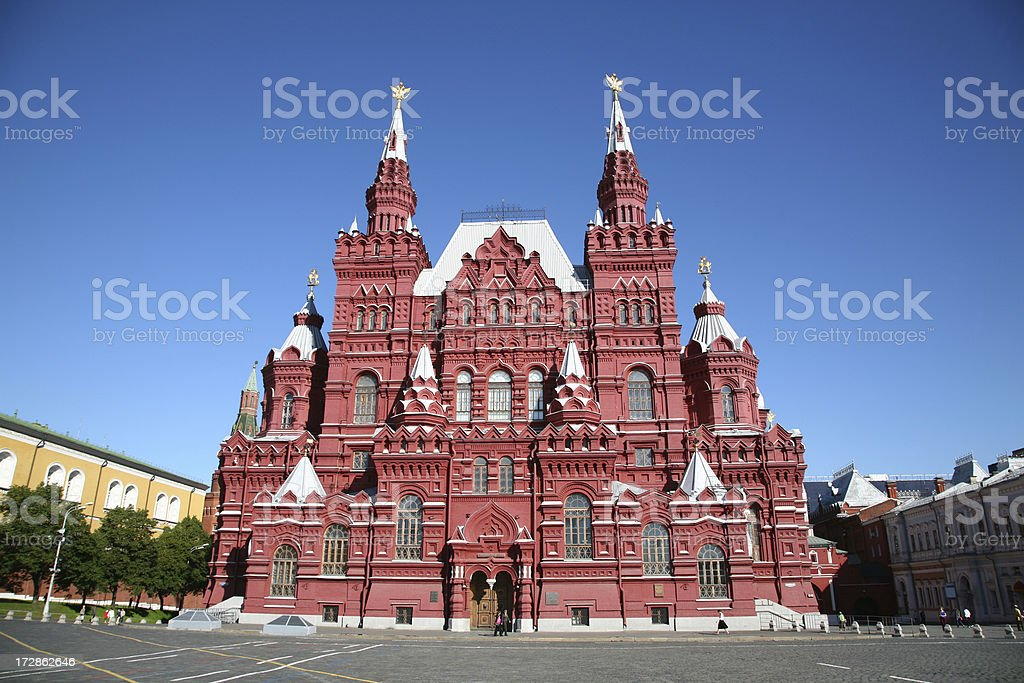 Museum of natural history in Moscow stock photo