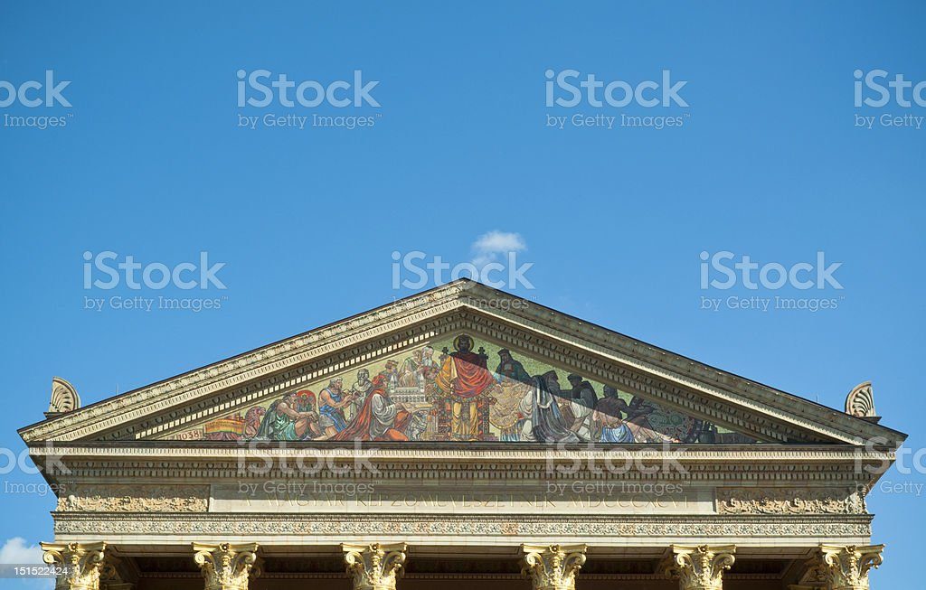 Museum of Polite Arts 1 royalty-free stock photo