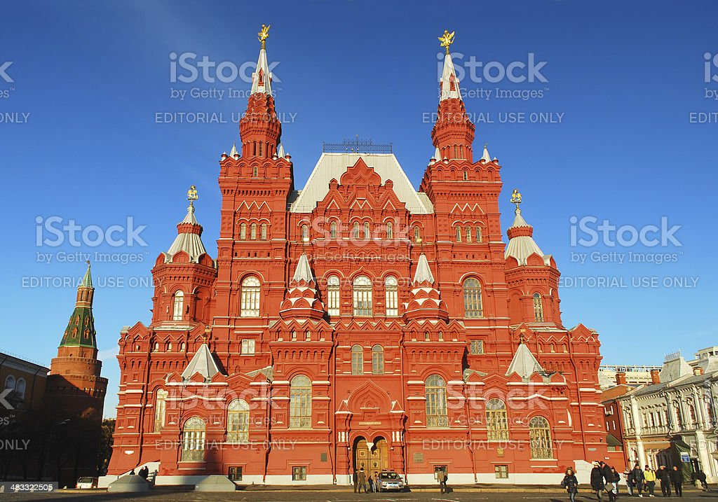 Museum of Russian history stock photo