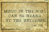 music Tzu