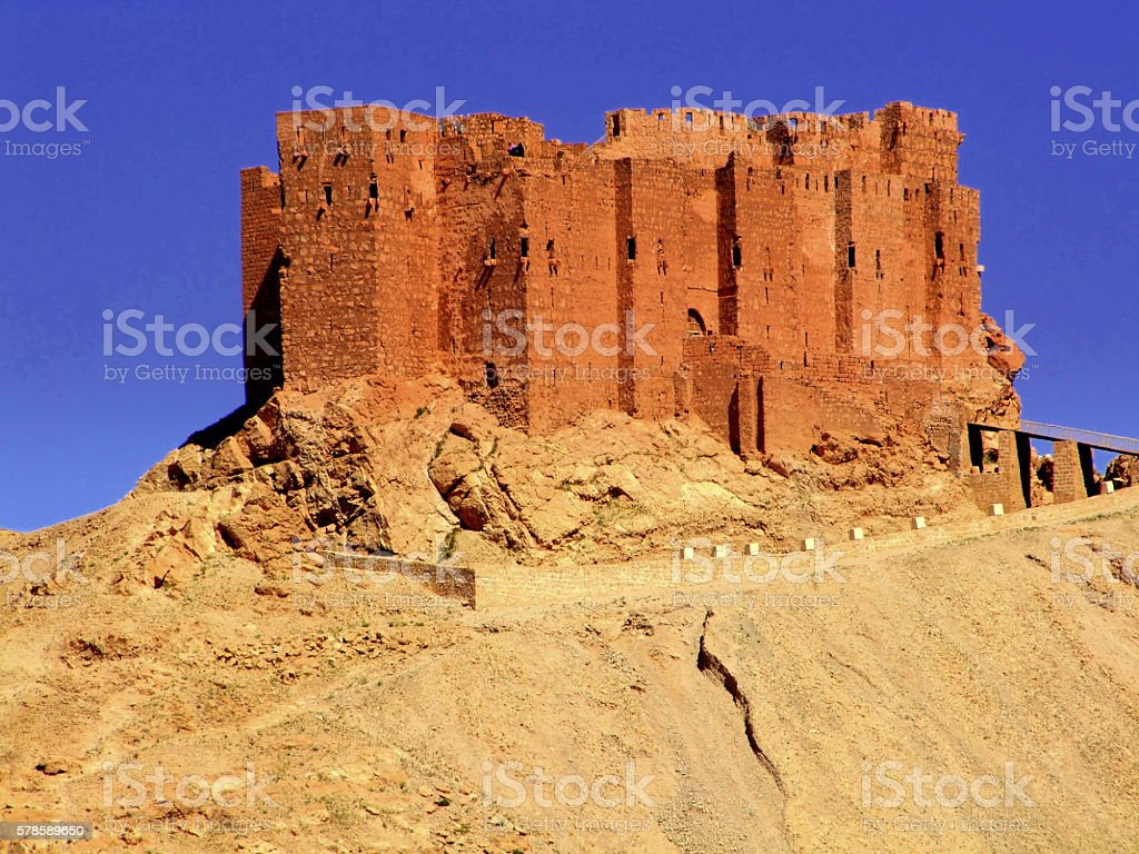 Muslim Castle Qala'at 'ibn Mann,Syria stock photo