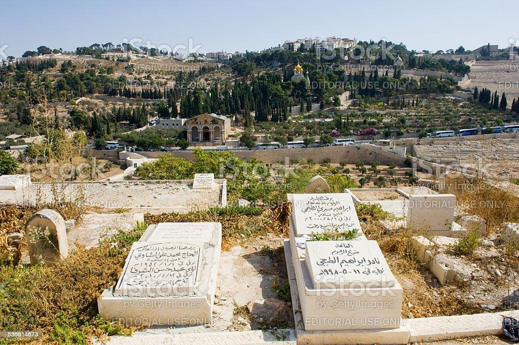 Muslim graveyard stock photo