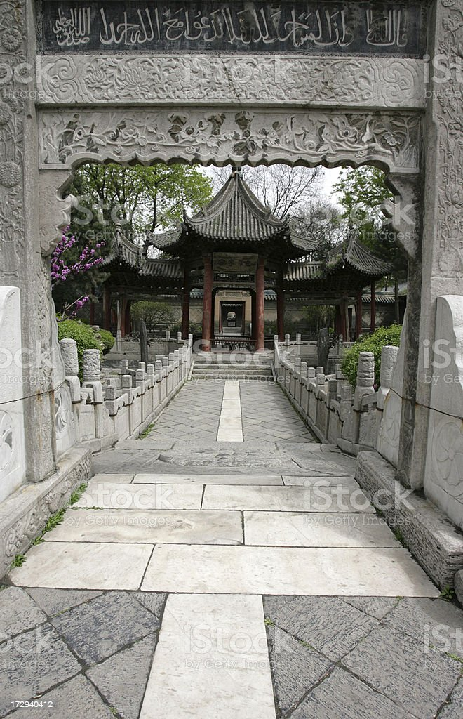 Muslim Great Mosque of China. Xian. royalty-free stock photo