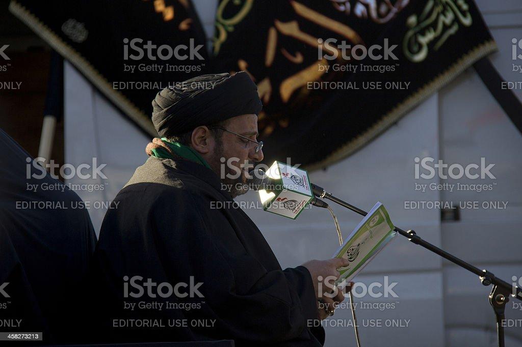 Muslim Imam Praying stock photo