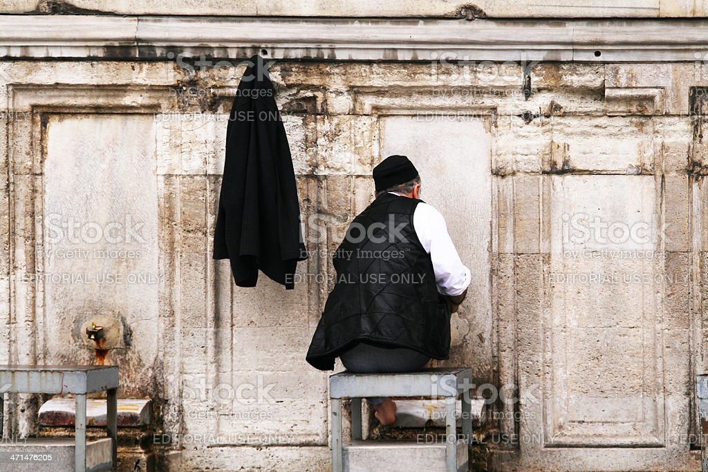 Muslim Man royalty-free stock photo