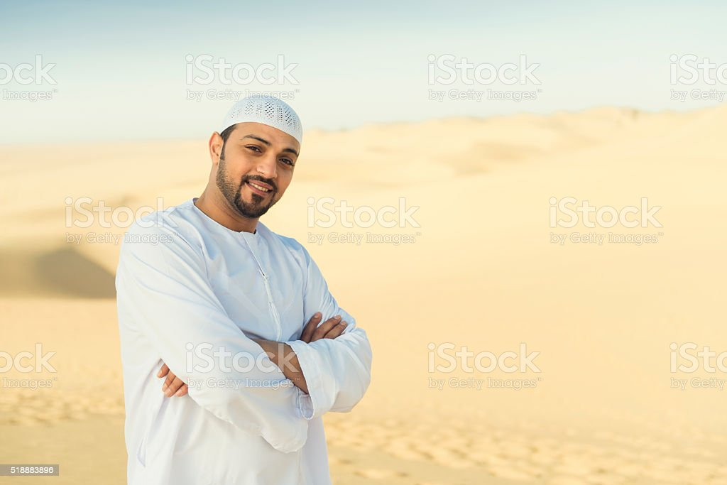 Muslim man portrait stock photo