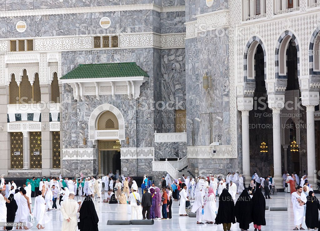 Muslim pilgrims at the Masjid al-Haram, Mecca, Saudi Arabia stock photo