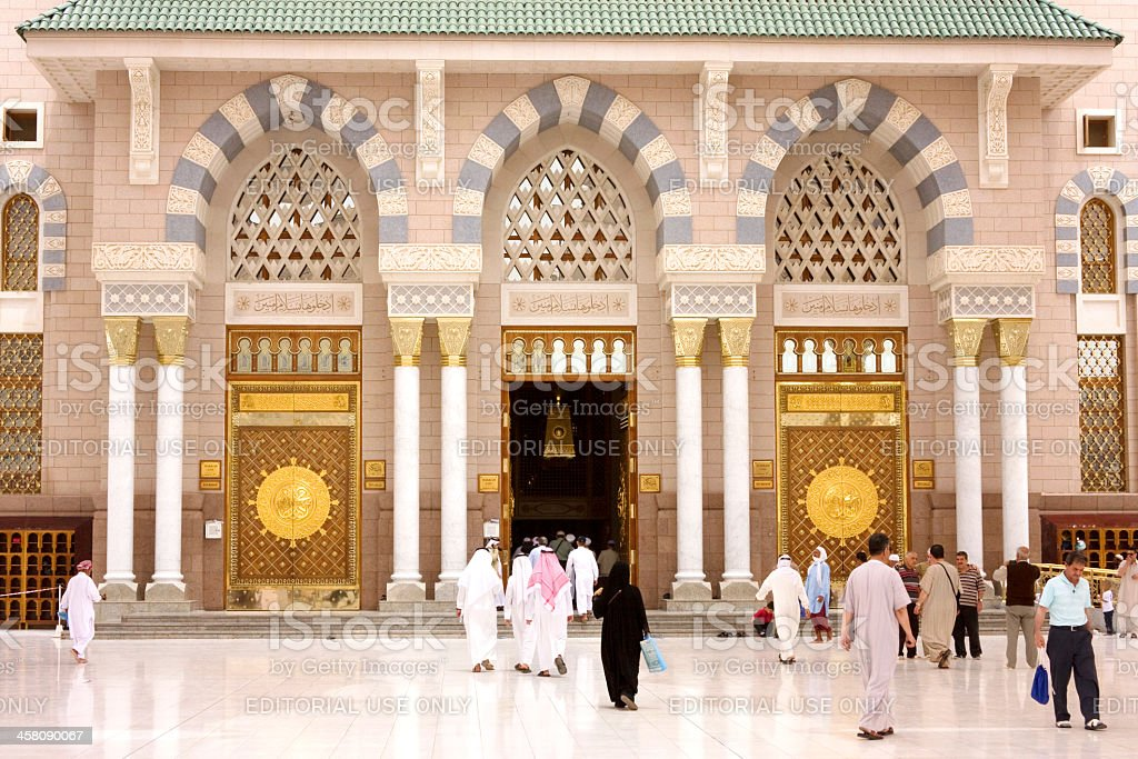 Muslim pilgrims, Medina, Saudi Arabia royalty-free stock photo