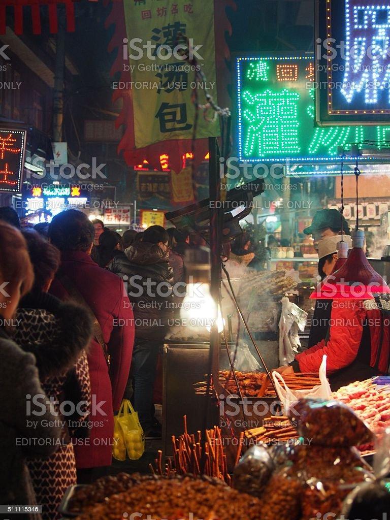 Muslim Quarter Night Market Xi'an stock photo