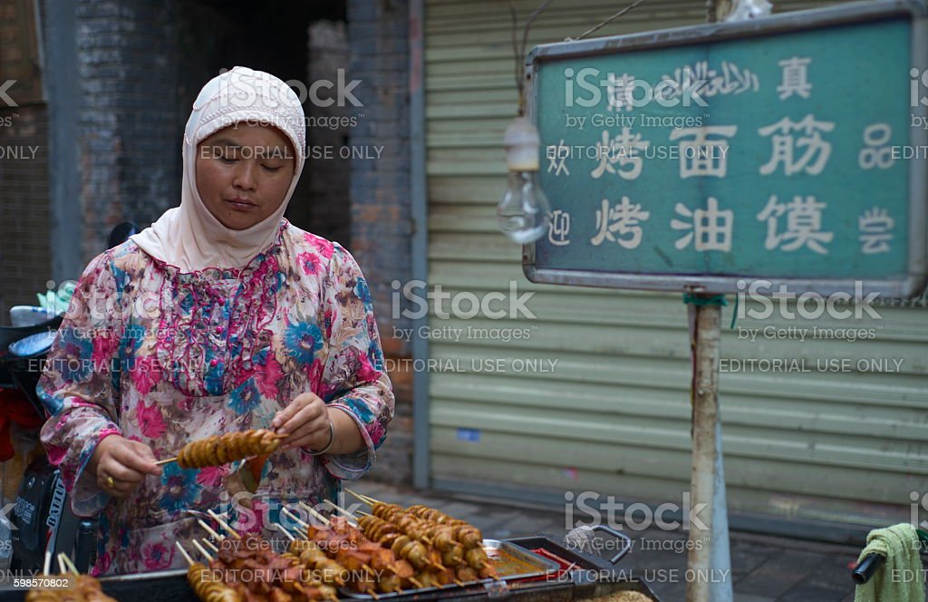 Muslim Street Food Vendor stock photo