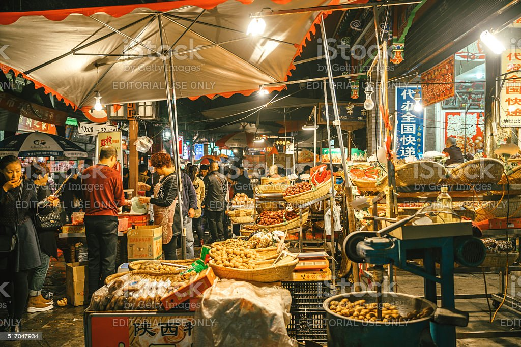 muslim street market in Xi'an, China stock photo